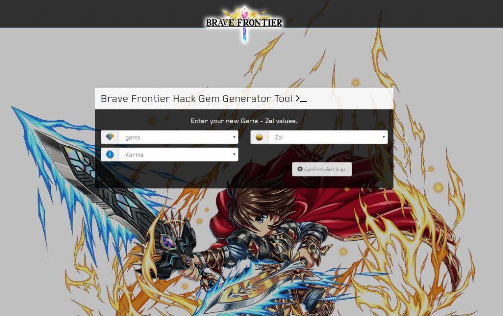 brave frontier hack no survey